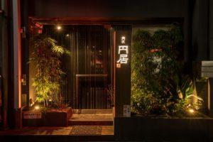 【店舗公式】円居 -MADOy- 横浜関内