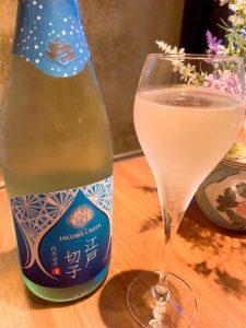関内の鉄板焼き【円居 -MADOy- 横浜関内】で夏におすすめのスパークリングワイン