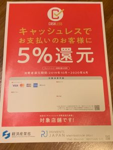 横浜関内のステーキ店[円居]のマリアージュを楽しむお得なコース