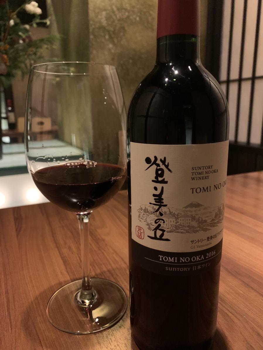 横浜関内でワインとステーキを楽しむなら「円居」