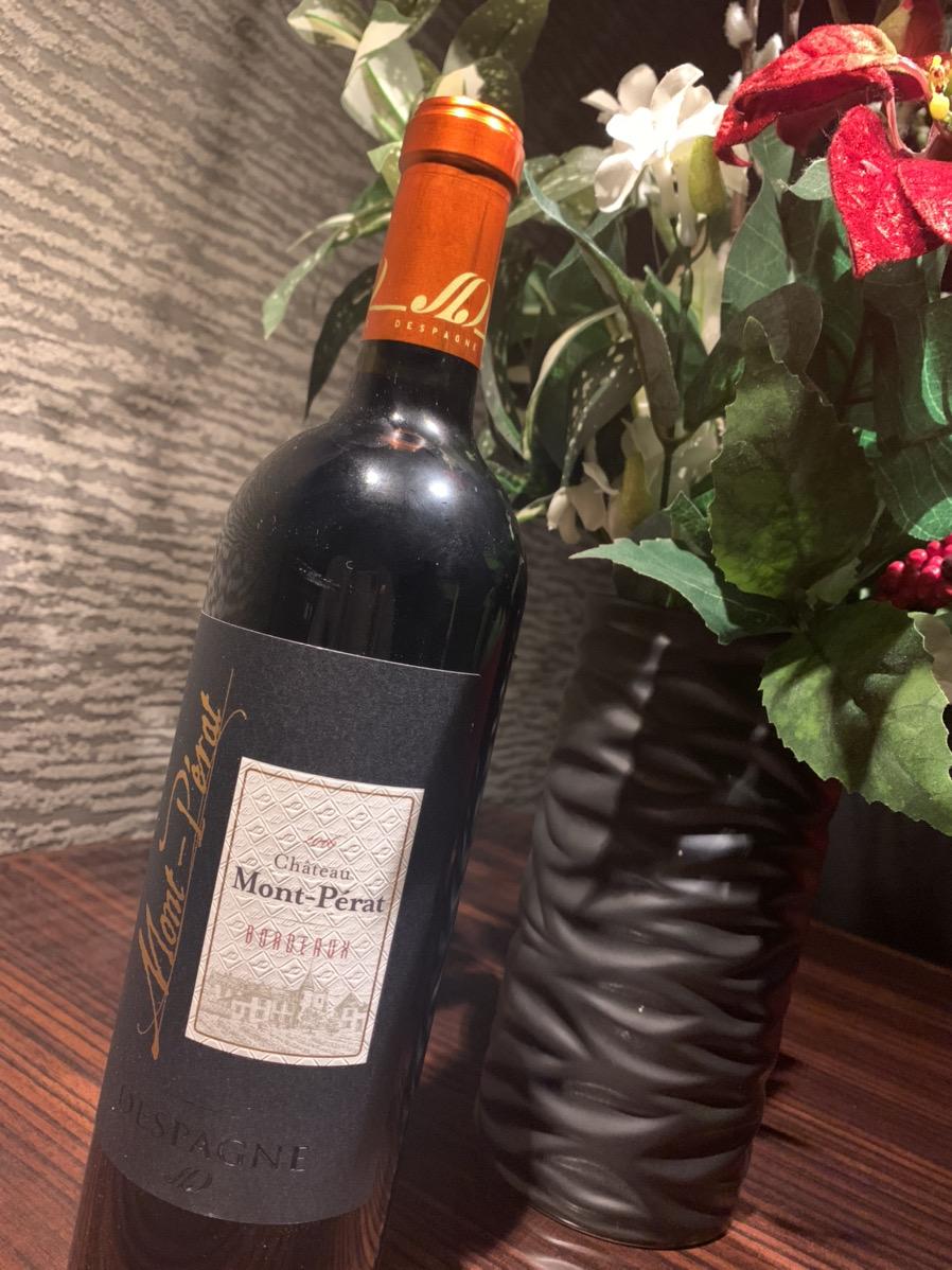 関内でワイン飲むなら鉄板焼き「円居横浜関内」