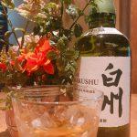横浜関内のステーキ店【円居】のウイスキー
