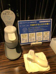 横浜関内で記念日が安心してお祝いできるステーキ店【円居 -MADOy- 横浜関内】
