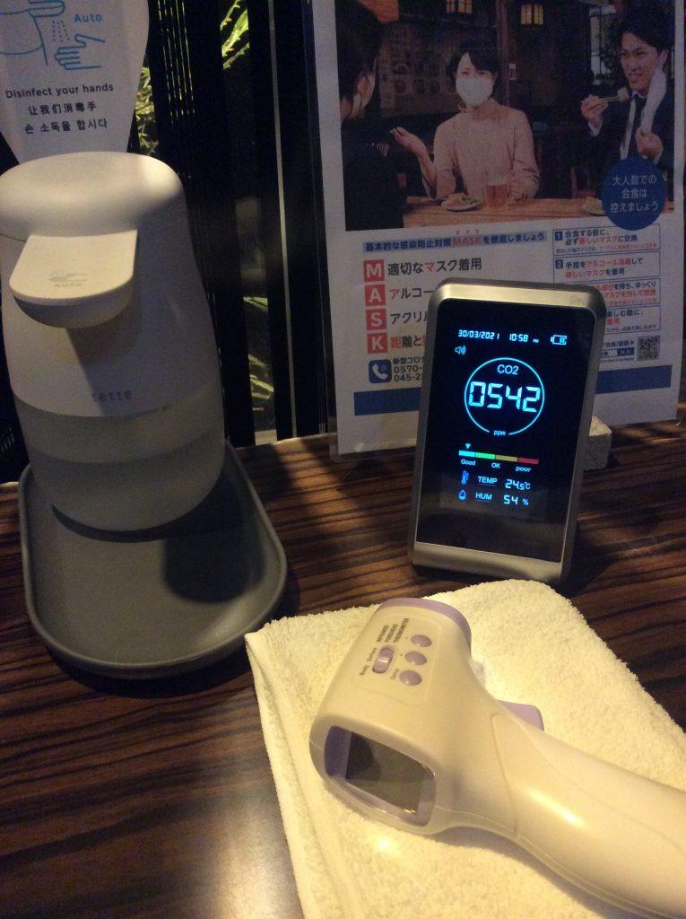 横浜で感染症対策を強化した店でお食事が堪能できるステーキ店【円居-MADOy-横浜関内】